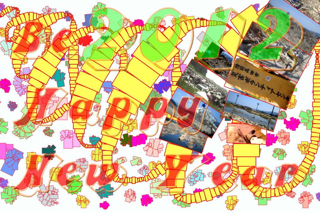 http://maruko.to/2012/01/01/2012web.jpg