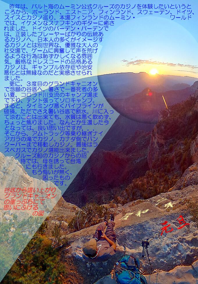http://maruko.to/2020/01/01/2020%E5%B9%B4%E8%B3%80%E7%8A%B6.jpg