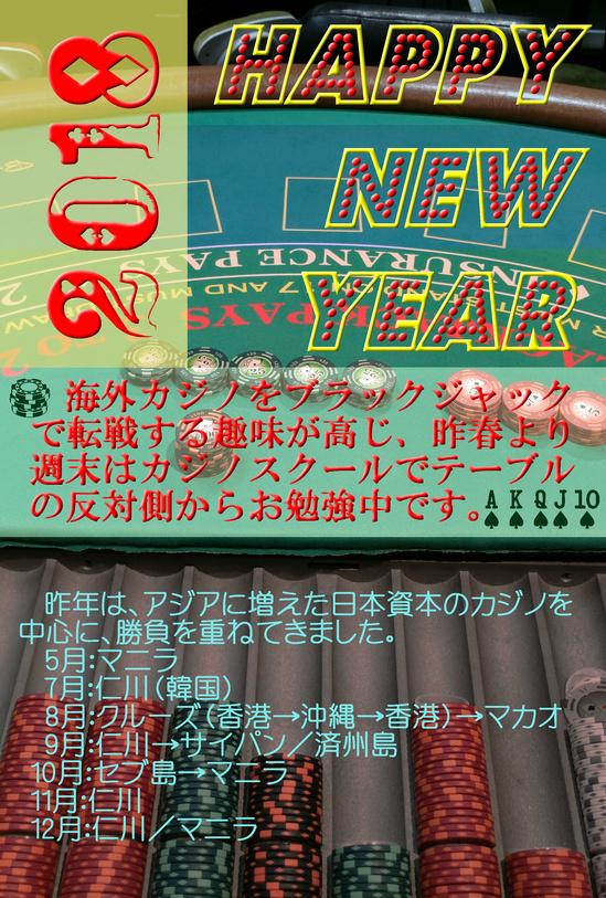 2018ranpou_blog.jpg